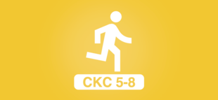 Unit icon ckc 58 activ