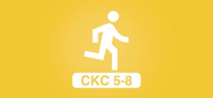 Unit icon ckc 58 activ