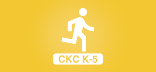 Unit icon ckc k5 activ