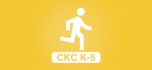 Unit icon ckc k5 activ