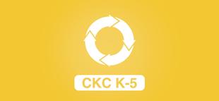 Unit icon ckc k5 coord kit