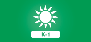 Unit icon sunsafety