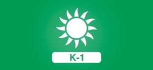 Unit icon sunsafety